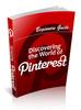 Thumbnail Beginners Guide Pinterest